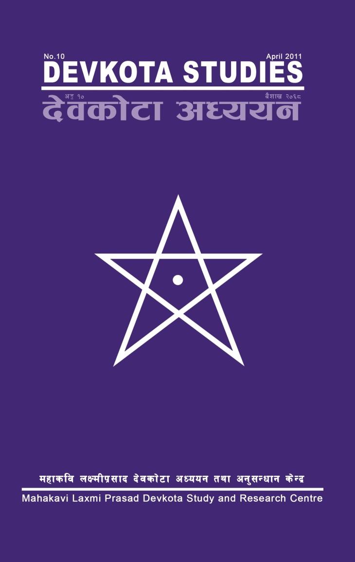 Devkota Studies 10