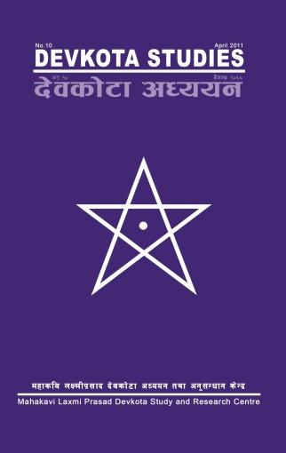 Devkota Studies 10.jpg