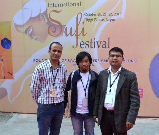 International Sufi Festival, Jaipur, India