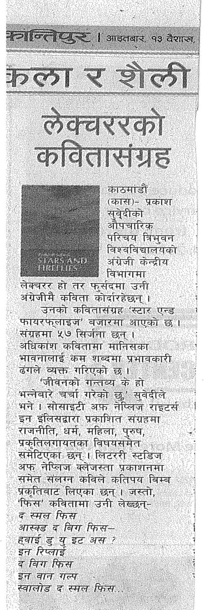 newspaper_cut - Copy (2)